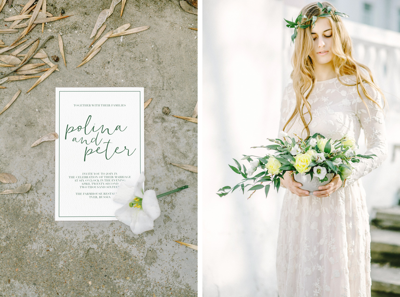polinastudio.ru_wedding_polina-12