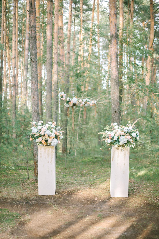 polinastudio.ru_wedding_me-14