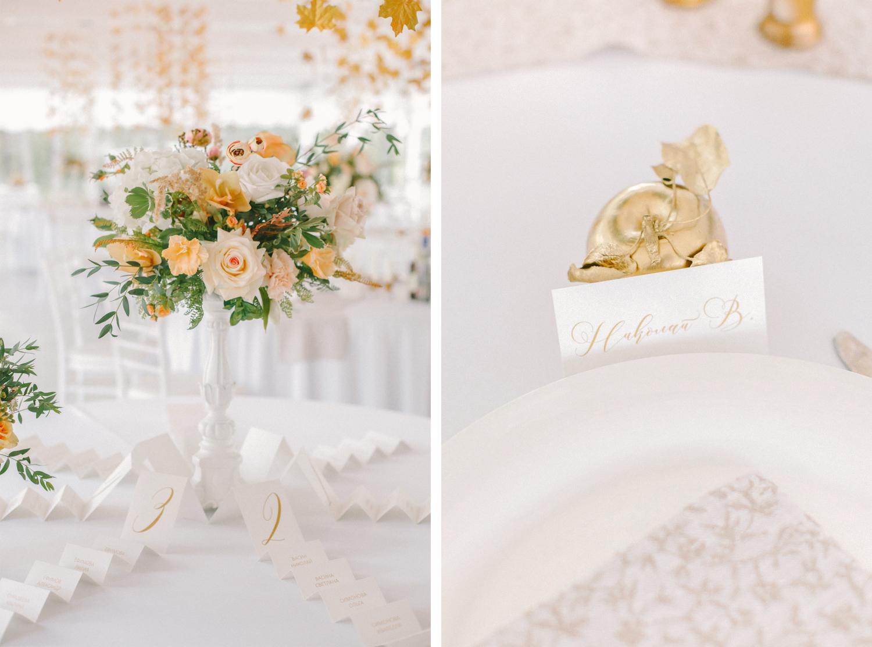polinastudio.ru_wedding_me-37